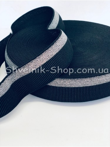 Резина ремни  ширина : 4см цвет Черная + Серебро полоска в упаковке 25метров