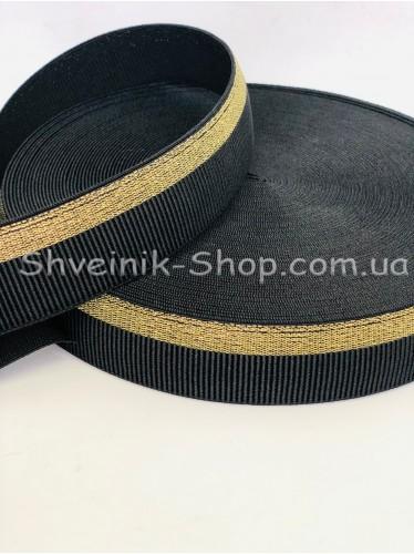 Резина ремни  ширина : 4см цвет Черная + Золото полоска в упаковке 25метров