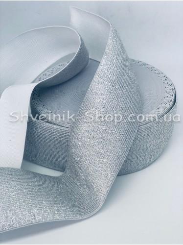 Резина Люрикс ширина : 3 см в упаковке 25 метров цвет : Белое + Серебро