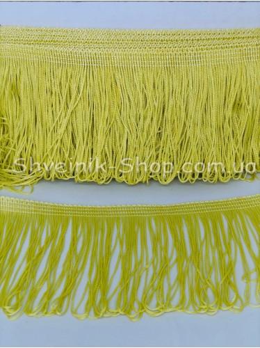 Бахрома Танцевальная Ширина 10 см в упаковке 9,20метров цвет: Лимон