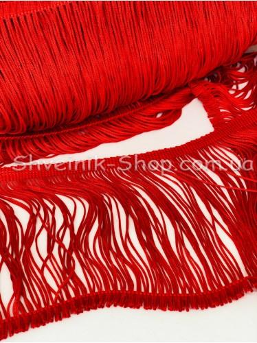 Бахрома Танцевальная Ширина 10 см в упаковке 9,20метров цвет: Красная