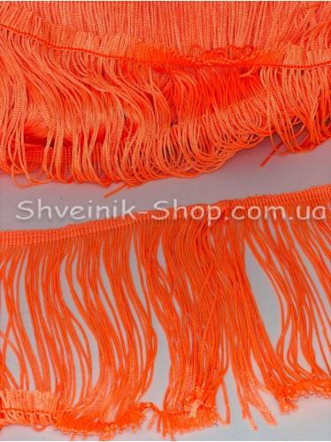 Бахрома Танцевальная Ширина 10 см в упаковке 9,20метров цвет: Кислотно Оранжевая