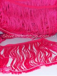 Бахрома Танцевальная Ширина 10 см в упаковке 9,20метров цвет: Ярко Розовая