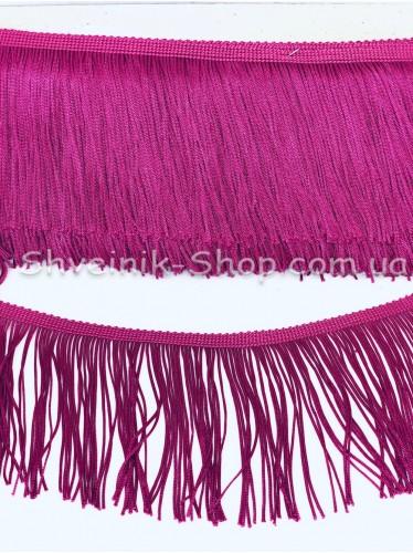 Бахрома Танцевальная Ширина 10 см в упаковке 9,20метров цвет: Малина