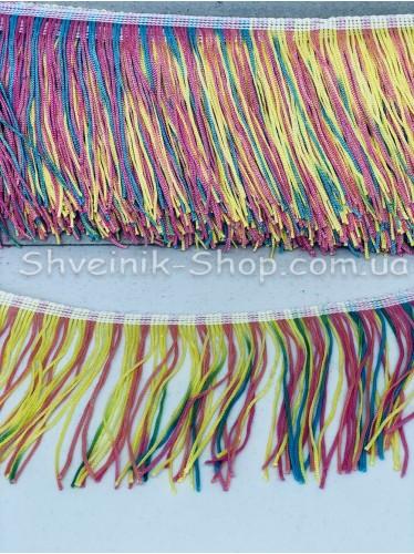Бахрома Танцевальная Ширина 10 см в упаковке 9,20метров цвет: Меланж