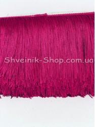 Бахрома Танцевальная Ширина 15 см в упаковке 9,20метров цвет: Малина