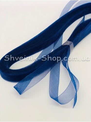 Креалин , Регалин (Сетка) Ширина: 2 см Цвет : Синий в упаковке 25 Метра цена за упаковку