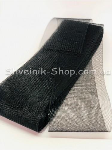 Креалин , Регалин (Сетка) Ширина: 10 см Цвет : Черный в упаковке 25 Метра цена за упаковку