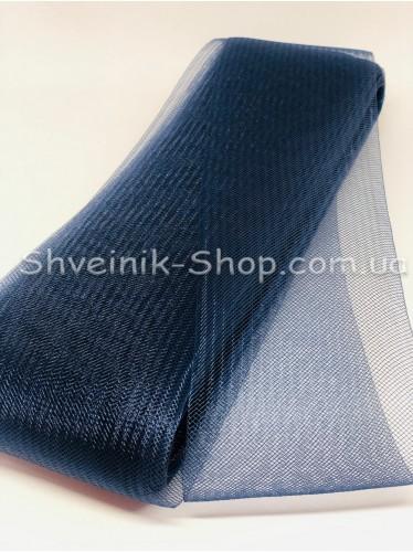Креалин , Регалин (Сетка) Ширина: 10 см Цвет : Темно Синий в упаковке 25 Метра цена за упаковку