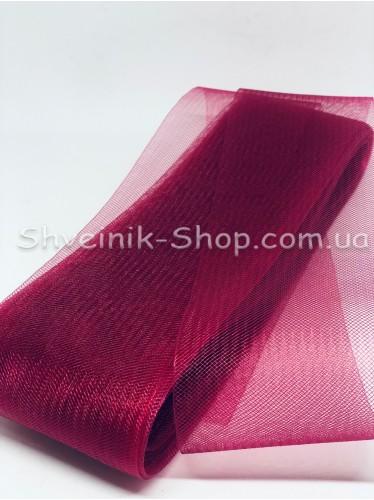 Креалин , Регалин (Сетка) Ширина: 10 см Цвет : Бордовый в упаковке 25 Метра цена за упаковку