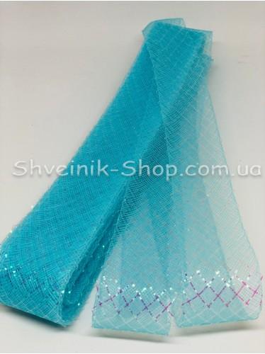 Креалин , Регалин (Люрикс Сетка) Ширина: 4 см Цвет : Голубой в упаковке 25 Метра цена за упаковку