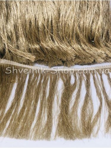 Бахрома Танцевальная (Порча Люрикс) Ширина 20 см в упаковке 9,20метров цвет: Бежевый