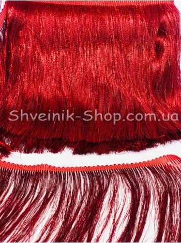 Бахрома Танцевальная (Порча Люрикс) Ширина 20 см в упаковке 9,20метров цвет: Красная