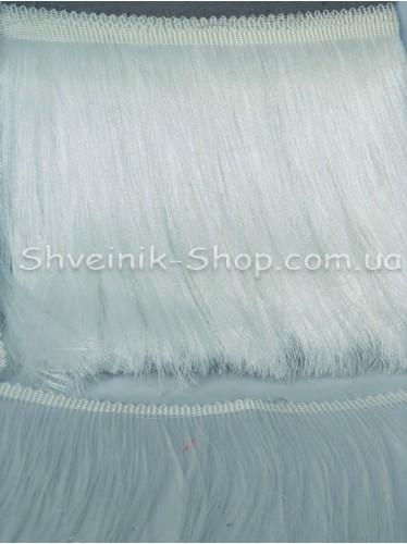 Бахрома Танцевальная (Порча Люрикс) Ширина 20 см в упаковке 9,20метров цвет: Белая