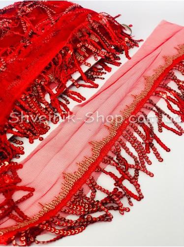 Бахрома Танцевальная Паетка Ширина 6 см в упаковке 9,2 метра цвет Красный