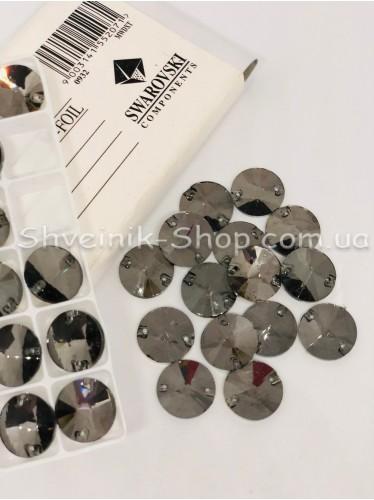 Камни Swarovski Стекло Круглые (Конус) Цвет : Хематит Размер 18 мм в упаковоке 24 штуки цена за упаковку