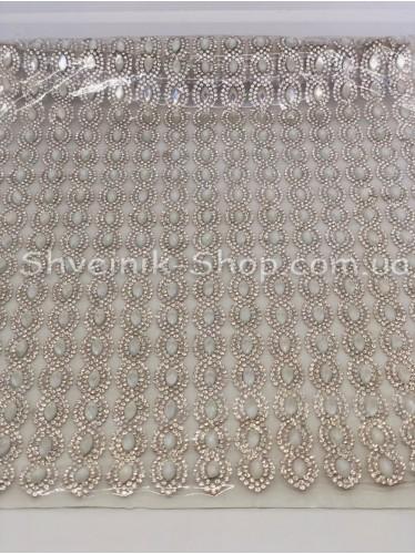 Стразы ( Стекло ) полотно на клеевой основе размер Листа : 24*40 цена за лист