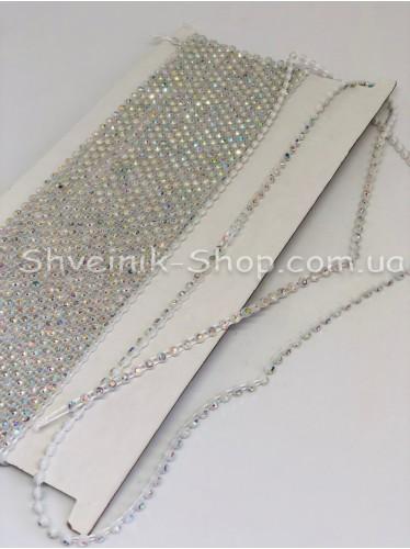 Камни на нитке в пластике 1 ряд (Стекло) Цвет Белый Камень Кристалл АВ в упаковке 9,2 метра ss12