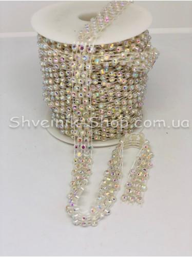 Камни в пластике 3 ряда Размер 1,5 см ширина Цвет Белый Камень Кристалл АВ  в упаковке 9,2 Метра
