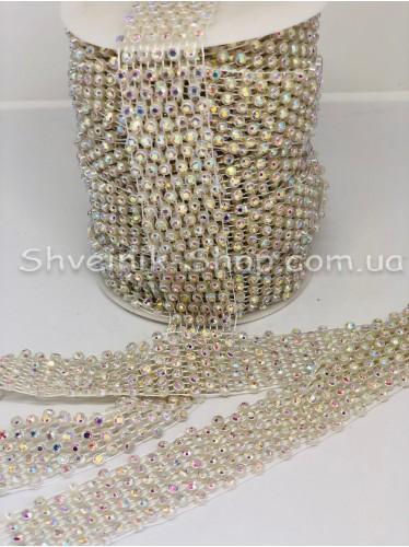 Камни в пластике 6 ряда Размер 2,5 см ширина Цвет Белый Камень Кристалл АВ   в упаковке 9,2 Метра