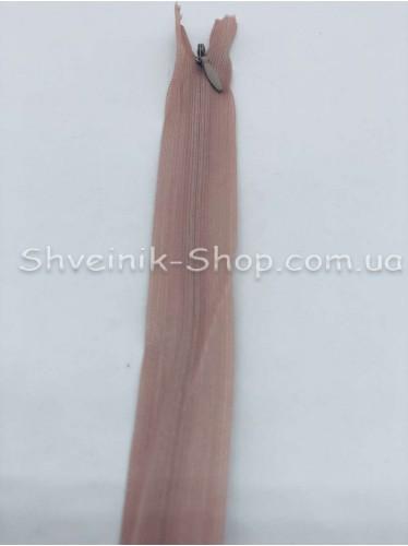 Змейка потайная 30см Цвет Пудра в упаковке 100 штук