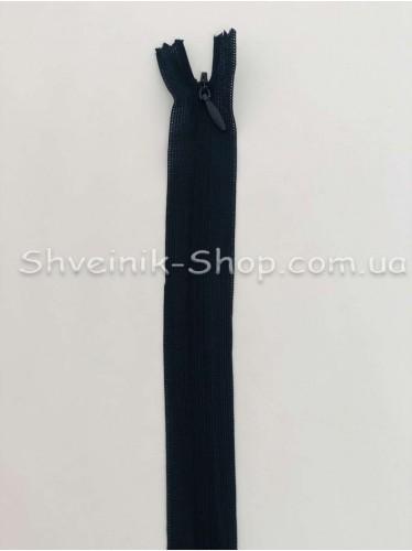 Змейка потайная 30см Цвет Темно Синий(Тёмный) в упаковке 100 штук