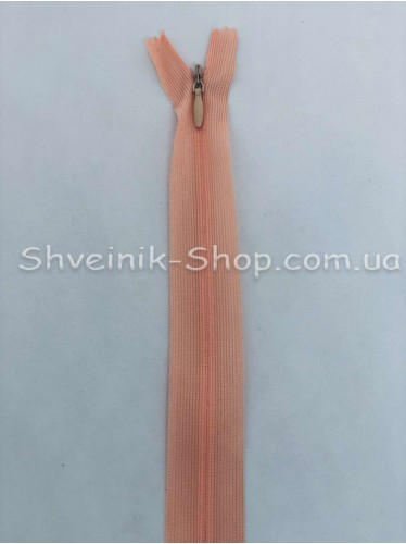 Змейка потайная 30см Цвет Персик в упаковке 100 штук