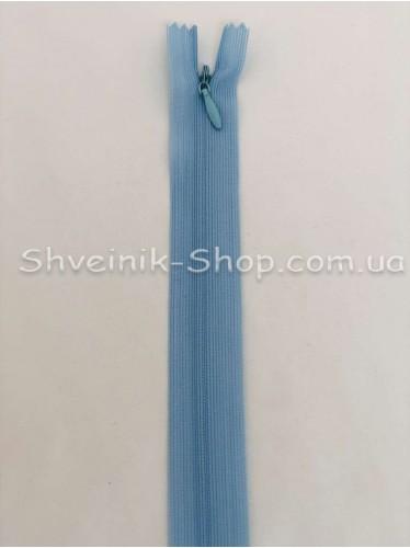 Змейка потайная 30см Цвет Голубой в упаковке 100 штук
