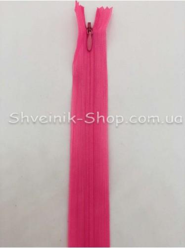 Змейка потайная 30см Цвет Розовый в упаковке 100 штук