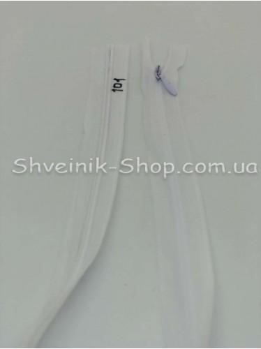 Змейка потайная 50см Цвет Белый №101 в упаковке 100 штук