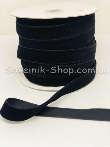 Велюр Бархат Размер 1 см Цвет : Чёрный в упаковке 46 метров