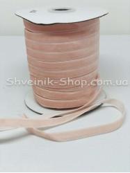 Велюр Бархат Размер 1 см Цвет : Бледно розовый в упаковке 46 метров