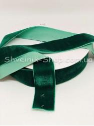 Велюр Бархат Размер 4 см Цвет : Зелёный в упаковке 23 метров
