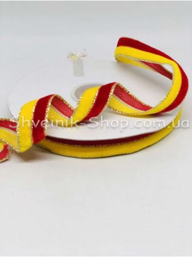 Велюр Бархат 2 cм в упаковке 9.2 метра цвет Красный + Жёлтый