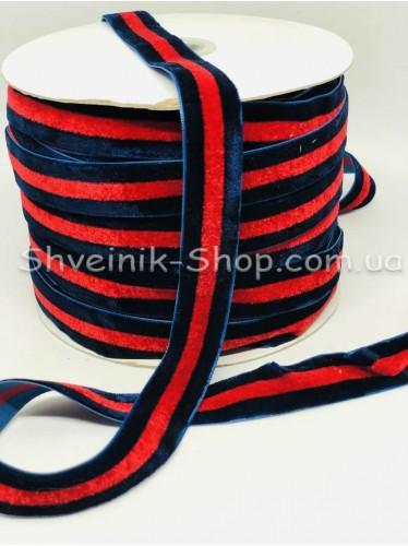 Велюр Бархат 2 cм в упаковке 46 метра цвет Синий + красный