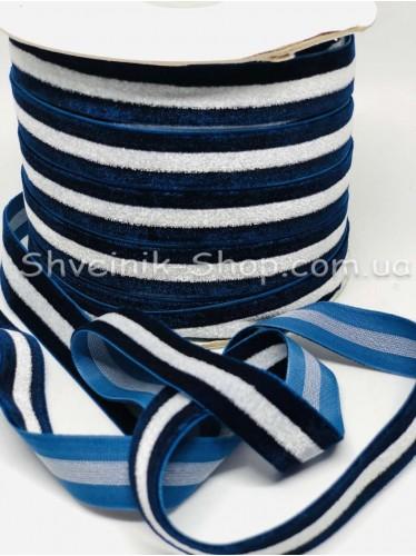 Велюр Бархат 2 cм в упаковке 46 метра цвет Синий +Белый