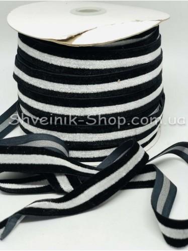 Велюр Бархат 2 cм в упаковке 46 метра цвет Чёрный +Белый