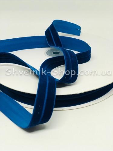 Бейка стрейч Велюровая Ширина 2 см в упаковке 23 метра цвет Синий
