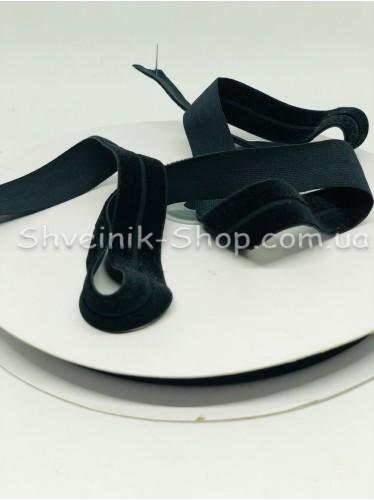 Бейка стрейч Велюровая Ширина 2 см в упаковке 23 метра цвет Чёрный