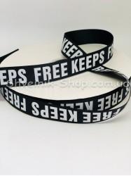 Репсовая Лента с рисунком Free Keeps Ширина 2,5 см Цвет: Черный в упаковке 92 м цена за упаковку
