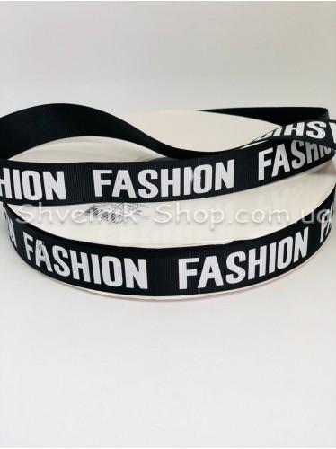 Репсовая Лента с рисунком Fashion Ширина 1см Цвет: Черный в упаковке 92м цена за упаковку