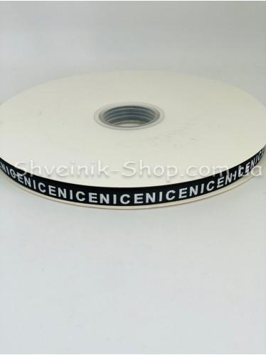 Репсовая Лента с рисунком Nice Ширина 1см Цвет: Черный в упаковке 92м цена за упаковку