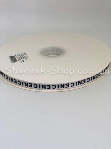 Репсовая Лента с рисунком Nice Ширина 1см Цвет: Белый в упаковке 92м цена за упаковку