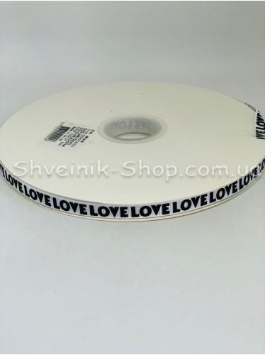 Репсовая Лента с рисунком Love Ширина 1см Цвет: Белый в упаковке 92м цена за упаковку