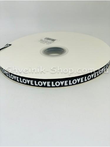 Репсовая Лента с рисунком Love Ширина 1см Цвет: Черный в упаковке 92м цена за упаковку