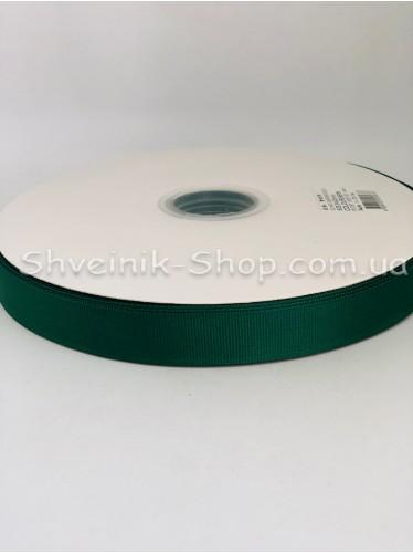 Репсовая Лента Ширина 2 см Цвет: Темно Зелёный в упаковке 92 м цена за упаковку