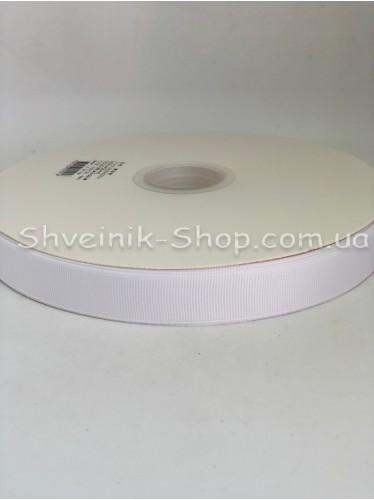 Репсовая Лента Ширина 2 см Цвет: Белый в упаковке 92 м цена за упаковку