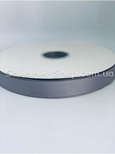 Репсовая Лента Ширина 2 см Цвет: Серый в упаковке 92 м цена за упаковку