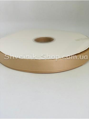 Репсовая Лента Ширина 2 см Цвет: Бежевый в упаковке 92 м цена за упаковку
