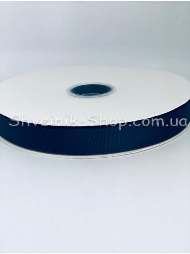Репсовая Лента Ширина 2 см Цвет: Темно Синий в упаковке 92 м цена за упаковку